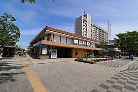 JR京浜東北・根岸線 洋光台駅まで徒歩5分(400m)