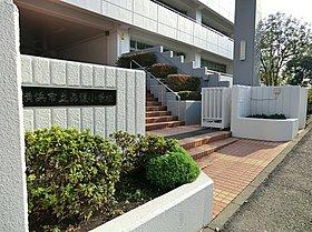 横浜市立品濃小学校まで550m