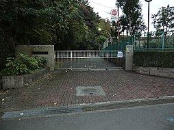 横浜市立大道中学校まで徒歩約10分