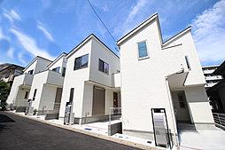 駅徒歩5分の利便性良好な立地に誕生した2階建て全4棟新築分譲
