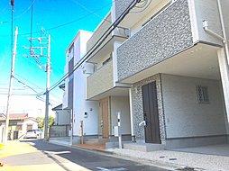 【カフェスタイルの家】 全4棟 大宮駅13分 新築分譲住宅