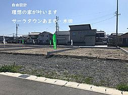 【サーラ住宅】サーラタウンあま市・木田の外観