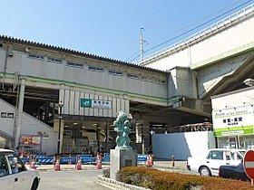 京浜東北・根岸線「南浦和」駅まで2110m