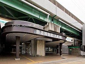 鉄道博物館駅まで960m 大宮駅まで3分!新宿駅まで34分!