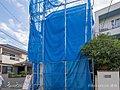 『浦和品質』浦和区上木崎6丁目 新築一戸建て