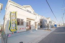 『東宝品質』全4棟 西区宝来 新築一戸建て