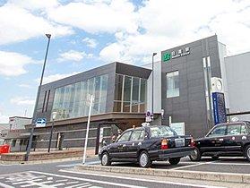 日進駅まで1300m 昭和15年に開業しました。JR東日本・