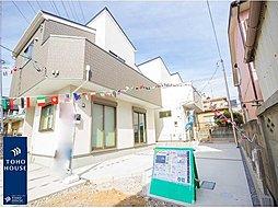 『東宝品質』全2棟 見沼区大和田町1丁目 新築一戸建て