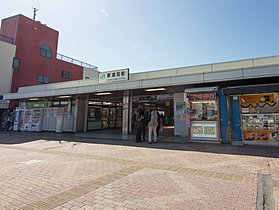 東浦和駅まで2680m 1日あたりの乗車人員は2万7638人