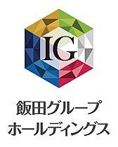 当社は、飯田グループホールディングスの一員です。