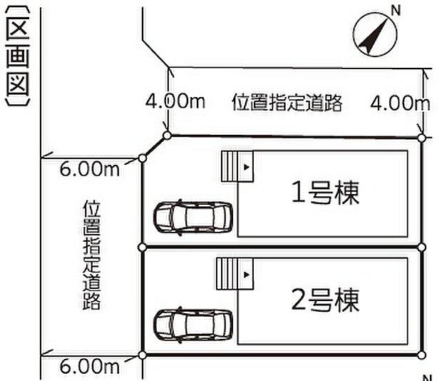 【東区東中島1丁目】JR白新線「東新潟駅」約500m(徒歩7分)で通勤通学に便利な立地・6m道路面