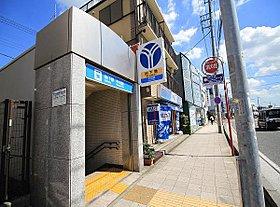 中田駅まで1360m