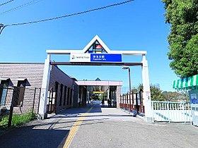 弥生台駅まで1200m