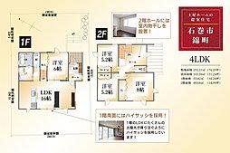 【土屋ホーム】石巻錦町 提案住宅のその他