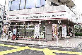 飯田ホームトレードセンター 立川営業所
