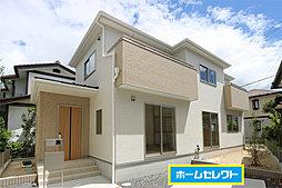 【方木田上原】2沿線利用可能・60坪以上・駐車3台・全室6帖以上