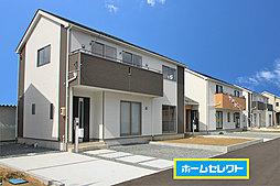 【森合第3】駅近・利便性良好・制震耐震・4LDK