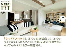☆【KEIAI】水戸市内原町2期|ケイアイフィット