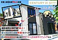 【京都】 精華町精華台・限定1邸・新築一戸建