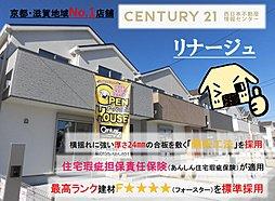 【京都】 木津川市吐師松葉1期・全4邸・新築一戸建