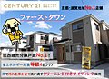 【京都】 宇治市五ケ庄谷前・全4邸・新築一戸建