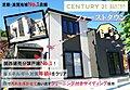【センチュリー21全国944店舗 取引件数530万の信頼】 左京区田中玄京町・全5邸・新築一戸建