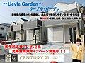 新築一戸建~兵庫県西宮市名塩ガーデン 限定1邸 Livele Garden