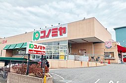 コノミヤ「鳴子店」