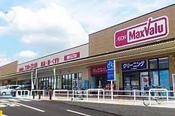 マックスバリュ「鳴子店」
