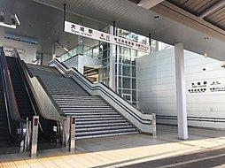 JR:東海道本線「大垣」駅 ※自転車5分(1100m)