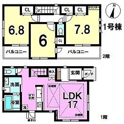 3980万円、3LDK、土地面積99.25m2、建物面積86.26m2 3LDKの使いやすい間取りです。リビングイン階段で家族の距離が縮まります♪