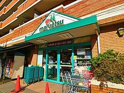 毎日楽しく便利にお買物をしていただける生鮮食品を中心としたスーパーマーケット。食料品の他、日用雑貨など、幅広く品揃えしています。