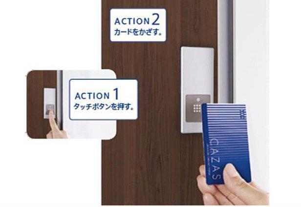 【玄関ドア(カードキー)】上下の鍵が一度に開け閉めできる、慣れると便利なカードキー。