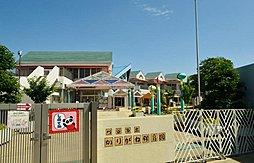 1500m以内に保育園、幼稚園が2か所ずつ。