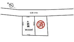 上小田中6丁目売地のその他
