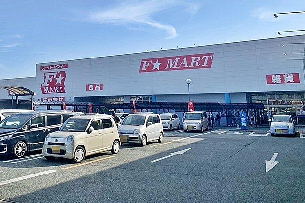 F☆MART(津南店)