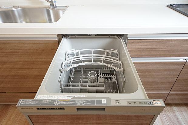 【キッチン】食器洗浄乾燥機