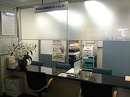 株式会社静岡宅建サポートセンター