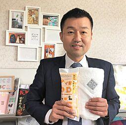 株式会社愛媛総合センター イエステーション西条店
