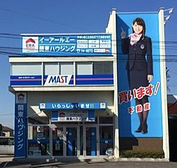 イーアールエー関東ハウジング株式会社
