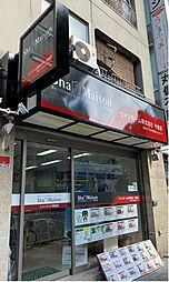 シャーメゾンショップ ツインホーム株式会社 今里店