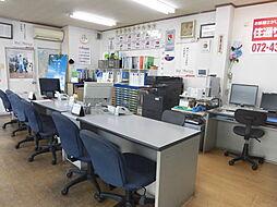 シャーメゾンショップ 株式会社住通サービス 東岸和田店