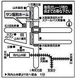 シャーメゾンショップ 有限会社サン阪和ホーム