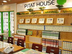 シャーメゾンショップ 株式会社ラッキーハウジング 六甲道店