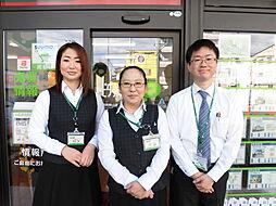 シャーメゾンショップ 株式会社アパートセンター 青山店