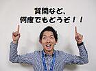 株式会社アシスト中野駅前店