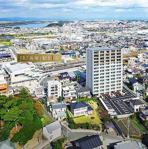 ブライトタウン高塚駅前