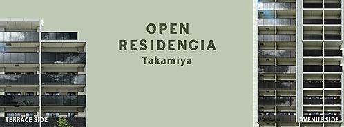 オープンレジデンシア高宮
