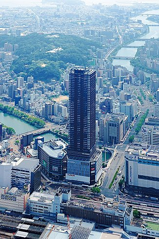 シティタワー広島