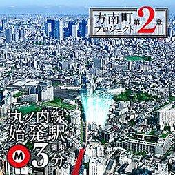 (仮称)中野南台III計画